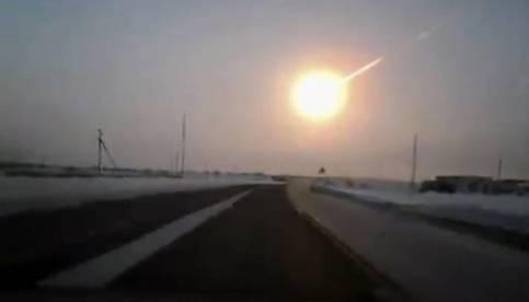 Meteorito que caiu na Rússia seria 1.000 vezes MAIOR que o original